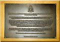 TG1728 : RAF 100 Group memorial plaque - RAF Oulton Museum by Evelyn Simak