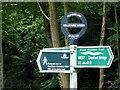 SE2102 : Trans Pennine Trail signpost by Graham Hogg