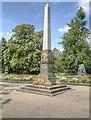 SP3165 : Willes Obelisk, Jephson Gardens by David Dixon