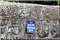 "J1667 : ""Shallow water main"" sign, Ballinderry by Albert Bridge"