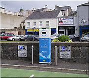 H2343 : 'E-Car' charge point, Enniskillen by Rossographer