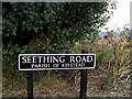 TM3097 : Seething Road sign by Adrian Cable