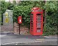 SK7474 : Askham postbox ref NG22 135 and telephone kiosk by Alan Murray-Rust