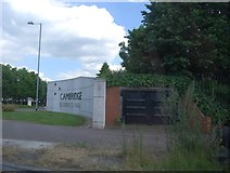 TL4661 : Cambridge Business Park by N Chadwick