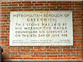 TQ3877 : Dedication stone of the former Greenwich Town Hall by Stephen Craven