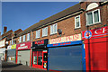 SP1587 : Shops in Kitts Green, Birmingham by Ann Causer