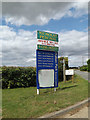 TM0537 : Holton Park Business Centre sign by Geographer