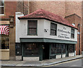 TQ3081 : The Old Curiosity Shop, 13/14 Portsmouth Street, London WC1 by Christine Matthews