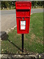 TM0433 : Gun Hill Postbox by Geographer