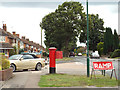 SP1681 : Damson Road near the junction with Coppice Road, Elmdon Heath by Robin Stott