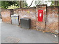 TM1643 : 8 Belstead Road Edward VII Postbox by Adrian Cable
