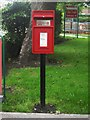 NU2415 : Postbox, Longhoughton by Graham Robson
