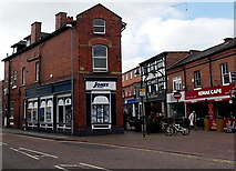 SJ8481 : Jones Homes office in Wilmslow by Jaggery