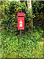 TM3098 : Seething Lings Postbox by Adrian Cable
