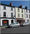 ST3187 : Rob Santwris Carpet Shop in Lower Dock Street, Newport by Jaggery