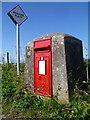 NL9747 : Cornaig: postbox № PA77 133 by Chris Downer