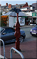 SH8480 : National Cycle Marker Post by Ian S
