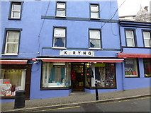 W7966 : K RYNG, Cobh by Kenneth  Allen