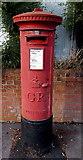 SU6351 : King George V postbox on a Basingstoke suburban corner by Jaggery