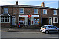 SE4461 : Post Office and General Store, Great Ouseburn by Ian S