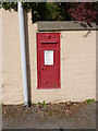 SK7884 : Sturton le Steeple P.O. postbox ref DN22 19 by Alan Murray-Rust