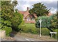 SK7585 : Plum Tree Farmhouse by Alan Murray-Rust