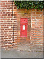 SK7685 : North Wheatley P.O. postbox ref DN22 18 by Alan Murray-Rust