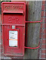 SJ5228 : Queen Elizabeth II postbox in Aston Road, Wem by Jaggery