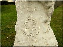 SK1814 : ATS Memorial (detail) by David Dixon