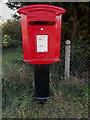 TL7046 : Kedington Postbox by Adrian Cable