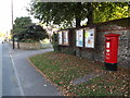 TL8046 : Cavendish Post Office Postbox by Adrian Cable