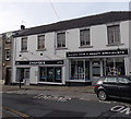 SO5710 : Changes in Coleford by Jaggery