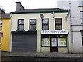 H1394 : Gerard McCool Bookmaker, Ballybofey by Kenneth  Allen