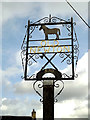 TM0562 : Old Newton Village sign by Adrian Cable