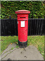 TG2206 : Tuckswood Lane/Ipswich Road Victorian Postbox by Adrian Cable