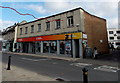 ST9063 : Poundstretcher in the former Woolworths, Melksham by Jaggery
