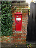 TM1677 : Lower Oakley Victorian Postbox by Adrian Cable