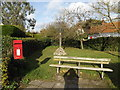 TM2179 : Brockdish Village sign & Post Office Postbox by Geographer
