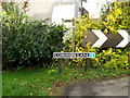 TM2179 : Common Lane sign by Geographer