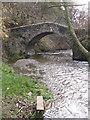 NT3337 : Seat by the Cuddy Bridge by M J Richardson