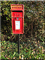 TM1681 : Norwich Road Postbox by Adrian Cable