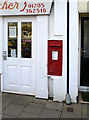 TF3243 : London Road Post Office postbox, ref PE21 6 by Alan Murray-Rust