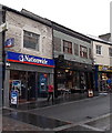 ST0789 : Nationwide in Pontypridd by Jaggery
