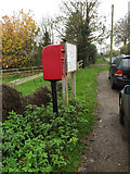TM2384 : The Street Postbox by Geographer