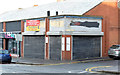 "J3774 : Former ""Mace"", Strandtown, Belfast (November 2014) by Albert Bridge"