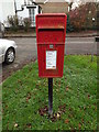 TM1178 : Forge Close Postbox by Adrian Cable