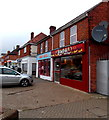 SU5290 : Istanbul Kebab House in Didcot by Jaggery