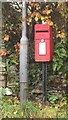 NY2225 : Post box, Thornthwaite by Graham Robson