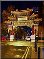 SJ8497 : The Chinese Arch on Faulkner Street by David Dixon