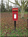 TL3758 : Cambridge Road Postbox by Adrian Cable